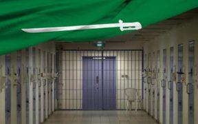 السجون السعودية