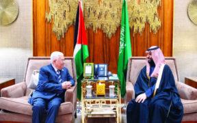 عباس وبن سلمان