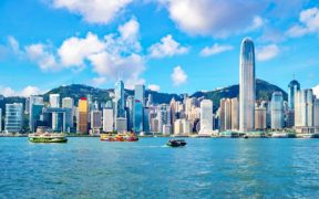 أفق هونغ كونغ