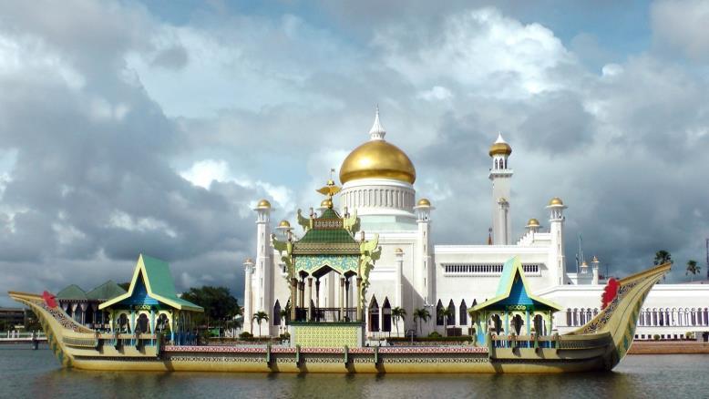 سلطنة بروناي الإسلامية