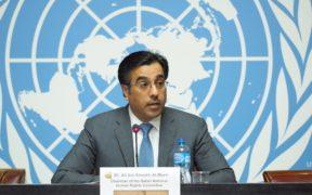اللجنة الوطنية لحقوق الإنسان القطرية