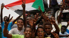 اتفاق السودان