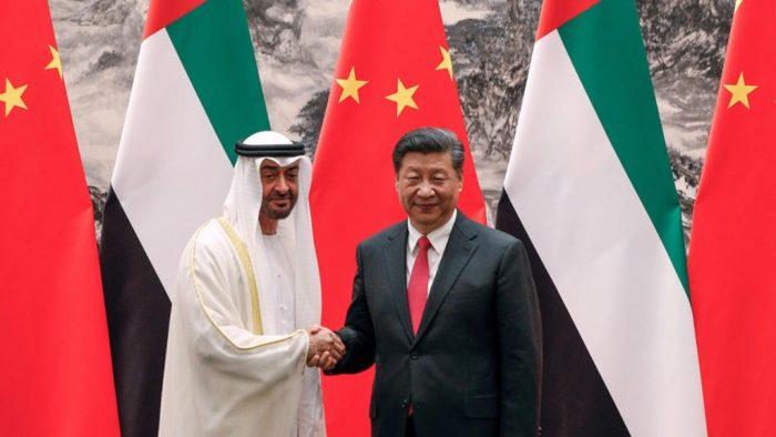 الإمارات و الإيغور