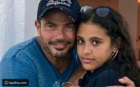 ابنة عمرو دياب