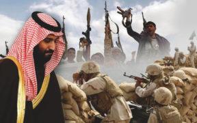 الانسحاب السعودي