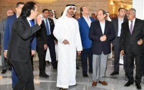 الإمارات تسيطر على مصر