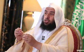 الشيخ عمر المقبل