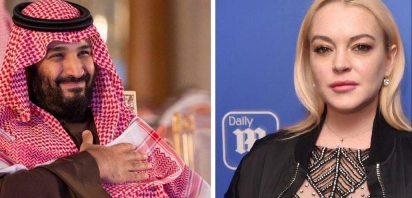 علاقة ليندسي لوهان مع ولي العهد السعودي حب أفلاطوني