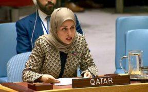 قطر في محكمة العدل الدولية