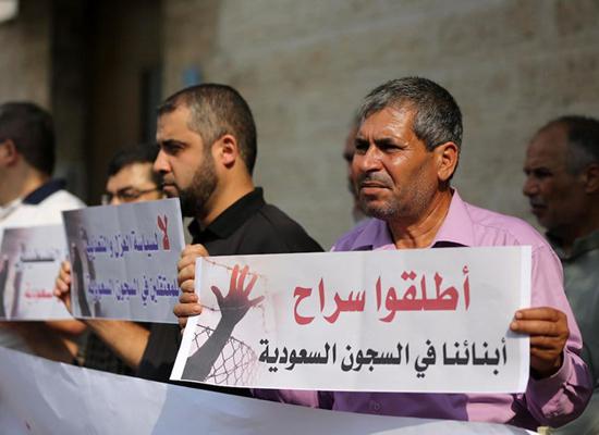 وقفة في غزة