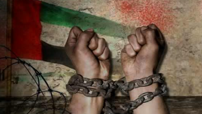 سجون الإمارات
