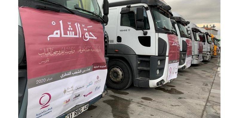 حملة حق الشام