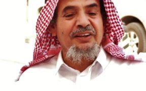 عبد الله الحامد