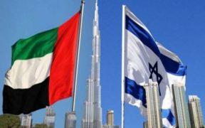 النظام الإماراتي وإسرائيل