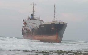 السفينة الإماراتية