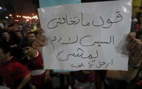 المتظاهرين