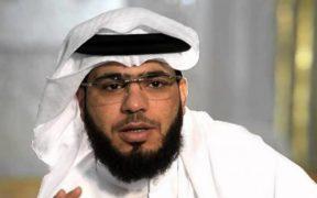 الداعية الإماراتي